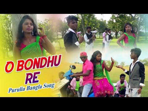 Xxx Mp4 Ato Bhalobastam Toke Purulia Video Sad Song 2018 Anand And Pabitra Bengali Bangla Song Album 3gp Sex