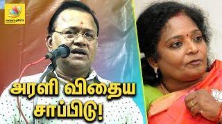 அரளி விதைய சாப்பிடுவியா? தமிழிசைக்கு ராதாரவி கேள்வி       | Radharavi Speech about Eps Tamilisai