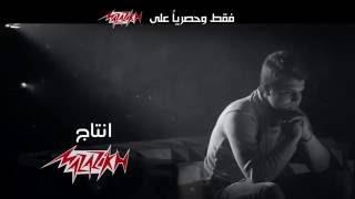 Ghandy - Mezan Hayaty (Official Music Video) | الكليب الرسمي غاندي - ميزان حياتي