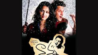 Veliginadoka Vaanavill... Vikram's Nanna Telugu Movie