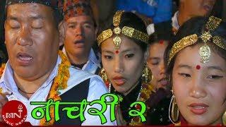 Nachari 2 Lok Sorathi Geet Dashain Tihar Bhaili Song 4 | Saraswoti Bandana - Man Salami/Juna Shrish