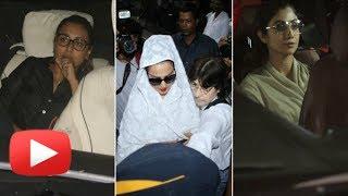 Rekha, Rani Mukherji, Shilpa Shetty At Anil Kapoor Residence | Sridevi Funeral