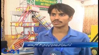 Govt college of Technology Samanabad organized skills compilation