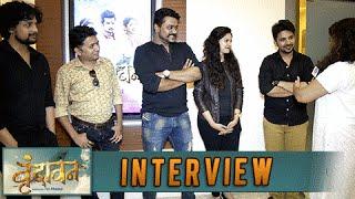 Candid Interview with Avadhoot Gupte, Amit Raj, Harshvardhan Wavare | Vrundavan Marathi Movie