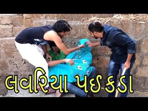 Xxx Mp4 ગામડા માં દીવાલ પાછળ થી લવરિયા પઈકડા Dhaval Domadiya 3gp Sex