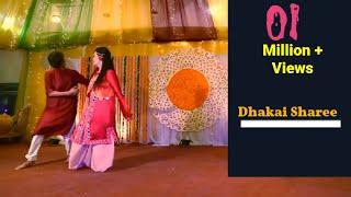 Dhakai Sharee| Holud Dance of Maruf & Mitu|K.Nasif Photography-2017