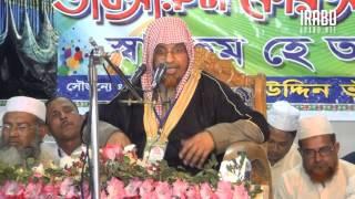 ওয়াজ মাহফিল == বক্তা :: Mufti Kazi Ibrahim ,স্থানঃ সেনবাগ,ফেনী। তারিখঃ ১৮.০২.২০১৭