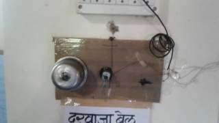 Door Bell & Water Overflow Alarm