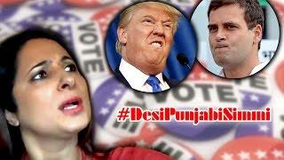 Desi Punjabi Simmi: Donald Trump & Sada Pappu