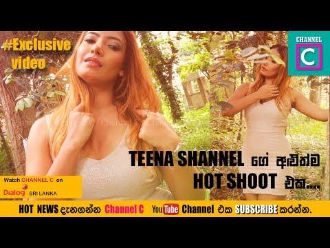 Xxx Mp4 Teena Shanell Hot Shoot Jungle Video Brand New Photography 3gp Sex