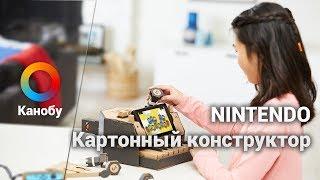HYPE NEWS [19.01.2018]: Nintendo и коробки, PlayStation и пираты