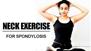 Neck Exercise | For Spondylosis