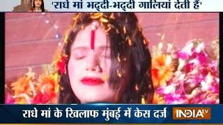 Exposed! Real Face of Controversial God-woman 'Radhe Maa' - India TV