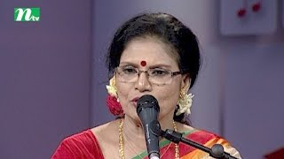 Matir Gaan (মাটির গান) | Episode 09 | Music Show