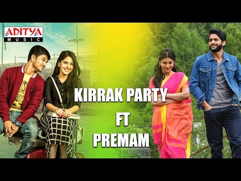 Xxx Mp4 Kirrak Party Song Ft Premam Premam Songs Naga Chaitanya Shruti Haasan Anupama Parameswaran 3gp Sex