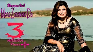 Pashto New Songs - Meena Zorawara Da By Malala Gul