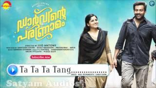 Ta Ta Ta Tang | Darvinte Parinamam | Nakul Krishnamoorthi | Sankar Sharma