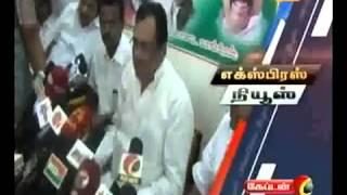 Tirupur captain Tv EVKS PRESS MEET    LED TV