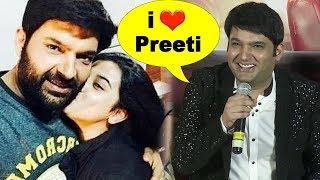 Kapil Sharma Finally Accepts Love For GIRLFRIEND Preeti Simoes At Firangi Trailer Launch