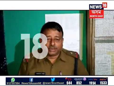Xxx Mp4 Rapist Arrested In Gohpur 3gp Sex