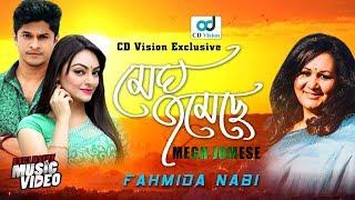 Megh Jomeche | Fahmida Nabi | Niloy | Ishana | New bangla video song 2017 | CD Vision