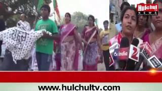 "BJP Women Wing Protest Against Rahul Gandhi For His ""Khun Ki Dalali"" Statement at Bhiwani"