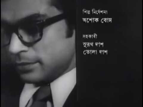 Xxx Mp4 সীমাবদ্ধ ১৯৭১ Seemabaddha 1971 Limited Company 1971 Satyajit Ray 3gp Sex