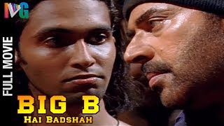 Big B Hai Badshah Full Hindi Dubbed Movie | Mammootty | Mamta Mohandas | Popular Hindi Dubbed Movies