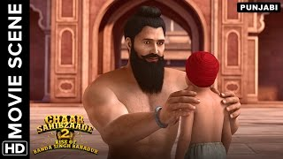 🎬A cruel end for Banda Singh Bahadur and his son | Chaar Sahibzaade 2 Punjabi Movie | Movie Scene🎬