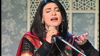 Dil e Nadaan Tujhe Hua Kya Hai   Fariha Pervez sings Ghalib