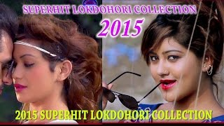 Non-Stop New Nepali Superhit Lok Dohori/Comedy Song 2015 Collection Video | Bhawana Music Collection