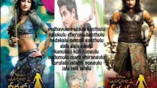 Chandamama la Andagadini::Telugu Karaoke::Anaganaga O Dheerudu