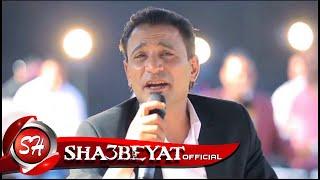 السيد الصغير كليب محدش شاف غزال اخراج هانى الزناتى حصريا على شعبيات Elsayed Elsogayer
