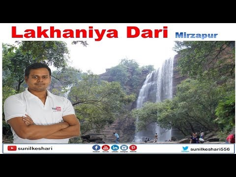 Risk Factor at Lakhaniya Dari Water fall near Chunar Mirzapur up India
