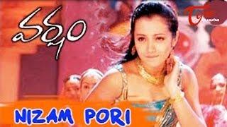 Nizam Pori Song | Varsham Movie Songs | Prabhas | Trisha