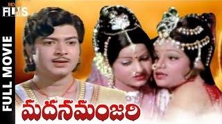 Madana Manjari Telugu Full Movie | Ranganath | Jayamalini | B Vittalacharya | Indian Films