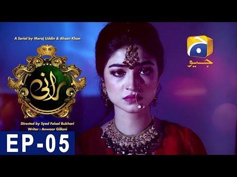 Rani - Episode 5 | Har Pal Geo