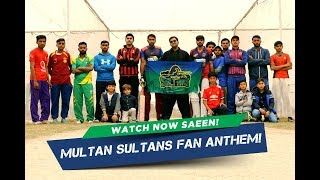Multan Sultans Official Fan Anthem