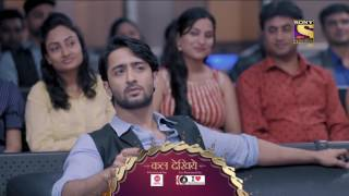 Kuch Rang Pyar Ke Aise Bhi - Episode 233 - Coming Up Next