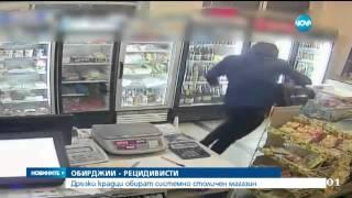 Столичен магазин – обект на системни кражби - Новините на Нова (11.12.2015г.)