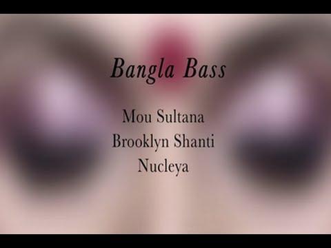 Bangla Bass - Music Video | The Dewarists S02E08