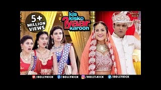 Kapil Sharma's Marriage Fiasco | Comedy Scenes | Kis Kisko Pyaar Karoon