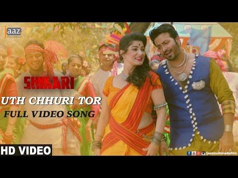 Uth Chhuri Tor Biye Hobe | Full Video | Shakib Khan | Srabanti | Shikari Bengali Movie 2016
