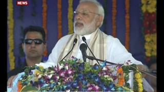Surat: PM speaks at inauguration of Kiran Multi-Specialty Hospital