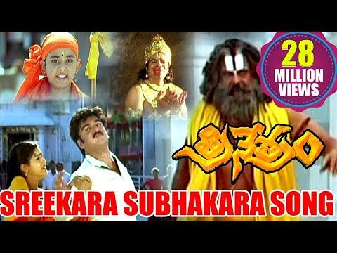 Xxx Mp4 Trinetram Songs Sreekara Subhakara Raasi Sijju Sindu 3gp Sex