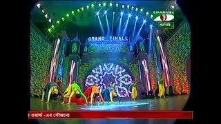 Channel i Khude Gaanraj 2015 Opening Dance Performance