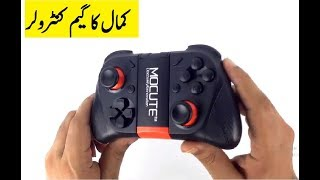 Android Mobile Bluetooth Gamepad Controller Unboxing/Review Urdu Hindi