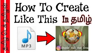 How to create audio spectrum in android in tamil, how to use Avee Players app in tamil, Mp3 to Video