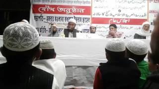 QARI NAJRUL ISLAM RAHMANI SB AT BATAIYA 8-1-2017