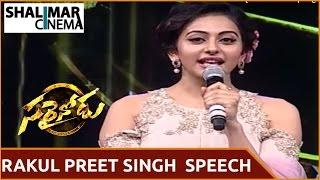 Rakul Preet Singh Speech At  Allu Arjun's Sarrainodu Audio Celebrations || Shalimarcinema